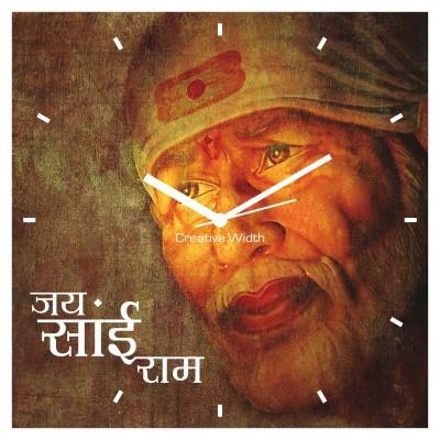 Jai Sai Ram Wall Clock
