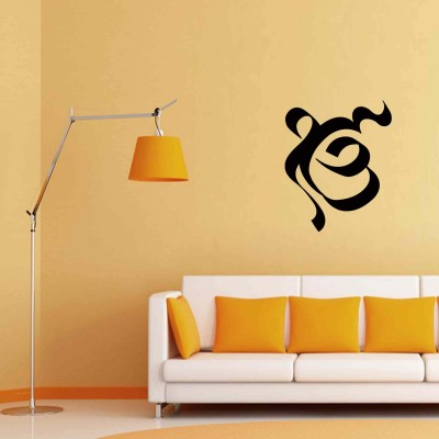 Ek Onkar Wall Sticker Decal-Small-Black