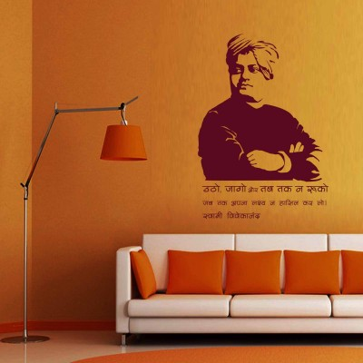 Swami Vivekanand Wall Sticker Decal-Small-Burgundy