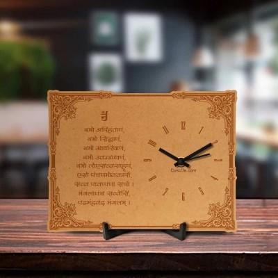 Navkar Mantra Engraved Table Clock