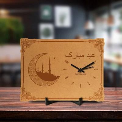 Eid Mubarak Engraved Table Clock