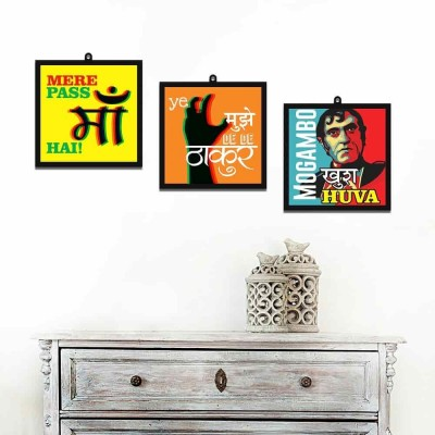 Bollywood Tadka Set Of 3 Wall Art Panels